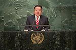 Mongolia<br /> H.E. Mr. Elbegdorj Tsakhia<br /> President<br /> <br /> General Assembly Seventy-first session: Opening of the General Debate 71 United Nations, New York