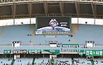 JEONBUK HYUNDAI MOTORS (KOR) vs JIANGSU SUNING (CHN) during the 2016 AFC Champions League Group E Match Day 6 match on 04 May 2016 in Jeonju, South Korea. Photo by Lee Jae-Won / Power Sport Images