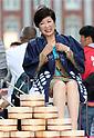 Water sprinkling event in Tokyo