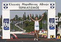 Athens Classic Marathon 2003