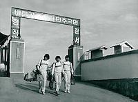 Schulmädchen in Andong, Korea 1986