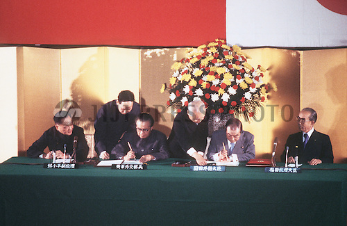 Japanese Foreign Minister Sunao Sonoda, second from right, and his Chinese counterpart, Huang Hua, exchange instruments of ratification on the bilateral peace and friendship treaty at the Japanese prime minister's office in Tokyo, Oct. 23, 1978. The ceremony was joined by Chinese Vice Premier Deng Xiaoping, left, and Japanese Prime Minister Takeo Fukuda, right. (Jiji Press)