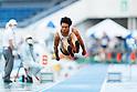 The 83rd Tokyo Athletics Championships
