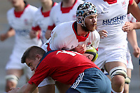 200914-  Ulster Youth vs Munster Youth