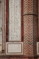 Agra, India.  Base of the Minaret on right, Calligraphy on Left.  Jama Masjid (Friday Mosque), built 1648.