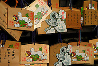 Votive offerings or ema at Akimiya, Suwa Jinja