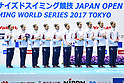 93rd Japan Synchronised Swimming Championships Open 2017