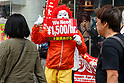 Fast food Workers in Japan join global protest