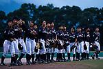 Japan Women's Baseball Team during the BFA Women's Baseball Asian Cup match between Pakistan and Japan at Sai Tso Wan Recreation Ground on September 4, 2017 in Hong Kong. Photo by Marcio Rodrigo Machado / Power Sport Images