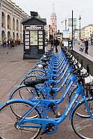 Leihfahrräder in St. Petersburg, Russland