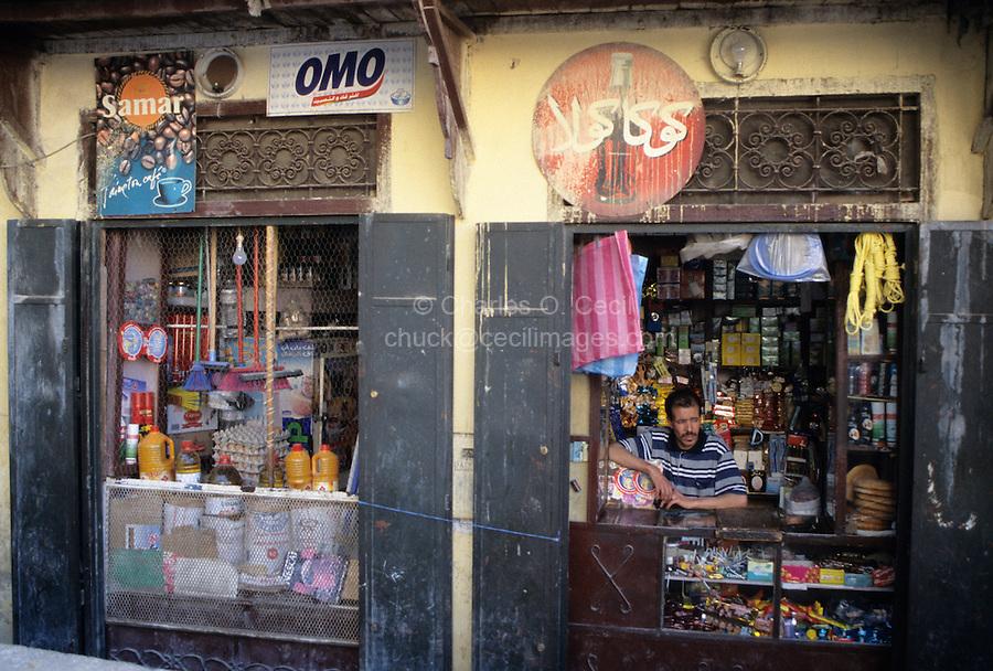 Fez, Morocco - Neighborhood Variety Store, Shopkeeper Ihsan Mhamed.