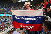 ST PETERSBURG, RUSSIA - JUNE 12 :  Russian fan pictured during the 16th UEFA Euro 2020 Championship Group B match between Belgium and Russia on June 12, 2021 in St Petersburg, Russia, 12/06/2021 <br /> Photo Photonews / Panoramic / Insidefoto <br /> ITALY ONLY