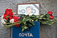 Moscow, Russia, 08/10/2006.&#xA;Flowers left outside the apartment of Anna Politovskaya, Novaya Gazyeta journalist murdered in an apparent contract killing believed to be connected with her work.<br />