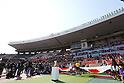 2014 J1 - F.C.Tokyo 1-1 Ventforet Kofu
