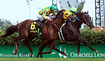 May 24, 2014 War Dancer, ridden by Alan Garcia, wins the G3 Louisville Handicap over Suntracer, ridden by Robby Albarado.  The winner was owned by Diamond M Stable and trained by Ken McPeek.  The race was run in 2:28.23, a new stakes record.