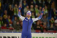 SPEEDSKATING: HEERENVEEN: 10-01-2020, IJsstadion Thialf, European Championship distances, 1500m Men, Denis Yuskov (RUS), ©foto Martin de Jong