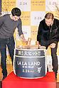 Press conference for La La Land in Tokyo