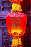 Yangzhou, Jiangsu, China.  Traditional Red Lanterns Decorating the 19th-century Salt Merchant's House of Lu Shaoxu.