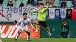 Jeonbuk Hyundai Motors FC (KOR) vs Ulsan Hyundai FC (KOR) during their AFC Champions League 2021 Quarter Final match at Jeonju World Cup Stadium on October 17, 2021 in Jeonju, Korea Republic. Photo by Victor Fraile / Power Sport Images for The AFC