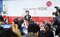 Park Geun Hye becomes the first female president of S.Korea