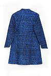 blue jacket nila rubia