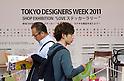 2011 Tokyo Designers Week