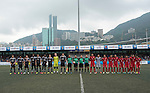 Leicester City vs HKFA U-21 during the Main of the HKFC Citi Soccer Sevens on 21 May 2016 in the Hong Kong Footbal Club, Hong Kong, China. Photo by Lim Weixiang / Power Sport Images