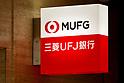 Tokyo-Mitsubishi UFJ operates under new name MUFG Bank