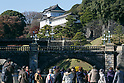People enjoy the autumn foliage season at the Imperial Palace
