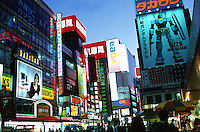 The Akihabara district of Tokyo, famous for it's high-tech shops packed full of the latest gizmos..