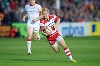 20120803 Copyright onEdition 2012©.Free for editorial use image, please credit: onEdition..Dan Robson of Gloucester Rugby in action against Saracens 7s at The Recreation Ground, Bath in the Final round of The J.P. Morgan Asset Management Premiership Rugby 7s Series...The J.P. Morgan Asset Management Premiership Rugby 7s Series kicked off again for the third season on Friday 13th July at The Stoop, Twickenham with Pool B being played at Edgeley Park, Stockport on Friday, 20th July, Pool C at Kingsholm Gloucester on Thursday, 26th July and the Final being played at The Recreation Ground, Bath on Friday 3rd August. The innovative tournament, which involves all 12 Premiership Rugby clubs, offers a fantastic platform for some of the country's finest young athletes to be exposed to the excitement, pressures and skills required to compete at an elite level...The 12 Premiership Rugby clubs are divided into three groups for the tournament, with the winner and runner up of each regional event going through to the Final. There are six games each evening, with each match consisting of two 7 minute halves with a 2 minute break at half time...For additional images please go to: http://www.w-w-i.com/jp_morgan_premiership_sevens/..For press contacts contact: Beth Begg at brandRapport on D: +44 (0)20 7932 5813 M: +44 (0)7900 88231 E: BBegg@brand-rapport.com..If you require a higher resolution image or you have any other onEdition photographic enquiries, please contact onEdition on 0845 900 2 900 or email info@onEdition.com.This image is copyright the onEdition 2012©..This image has been supplied by onEdition and must be credited onEdition. The author is asserting his full Moral rights in relation to the publication of this image. Rights for onward transmission of any image or file is not granted or implied. Changing or deleting Copyright information is illegal as specified in the Copyright, Design and Patents Act 1988. If you are in any way unsure of your right to publish this image
