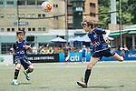 U-09 Cup Final - 傑志 Kitchee v AIFA  during the Juniors tournament of the HKFC Citi Soccer Sevens on 22 May 2016 in the Hong Kong Footbal Club, Hong Kong, China. Photo by Lim Weixiang / Power Sport Images