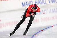 26th December 2020; Thialf Ice Stadium, Heerenveen, Netherlands;  World Championships Qualification Tournament WKKT. 1500m ladies, Melissa Wijfje during the WKKT