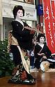 Geishas dance at the Ginza Yanagi Festival