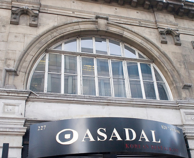 Exterior, Sign, Asadel Restaurant, Covent Garden, London, Great Britain, Europe