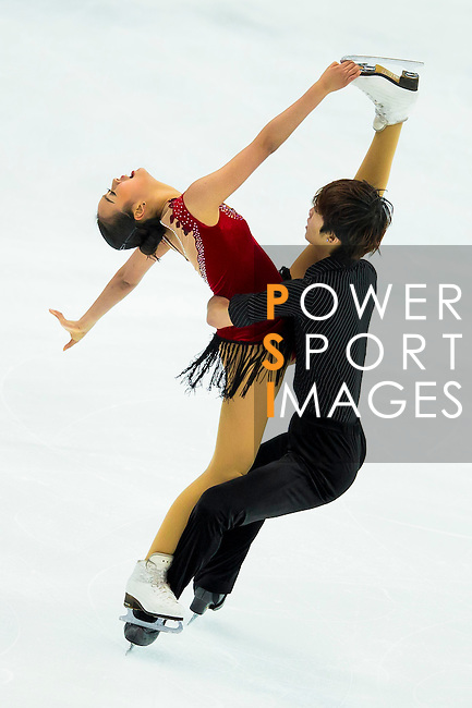 TAIPEI, TAIWAN - JANUARY 23:  Yue Zhao and Chang Liu of China perform their routine at the Ice Dance Free Dance event during the Four Continents Figure Skating Championships on January 23, 2014 in Taipei, Taiwan.  Photo by Victor Fraile / Power Sport Images *** Local Caption *** Yue Zhao; Chang Liu