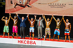 Winners in the Men's Sport Physique 170cm or below (Group A) category during the 2016 Hong Kong Bodybuilding Championships on 12 June 2016 at Queen Elizabeth Stadium, Hong Kong, China. Photo by Lucas Schifres / Power Sport Images