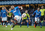 Lee McCulloch hammers his penalty kick high into the roof of the net to open the scoring for Rangers