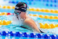 ITA - Italy CASTIGLIONI Arianna<br /> Gwangju South Korea 28/07/2019<br /> Swimming Women's 4x100m Medley Relay<br /> 18th FINA World Aquatics Championships<br /> Nambu University Aquatics Center <br /> Photo © Andrea Masini / Deepbluemedia / Insidefoto