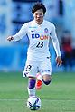 J1 2021 : Kawasaki Frontale 1-1 Sanfrecce Hiroshima