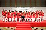 Japan Delegation (JPN),<br /> OCTOBER 7, 2016 - News : <br /> Olympic Spetial Awards ceremony<br /> at Tokyo, Japan. <br /> (Photo by AFLO SPORT)