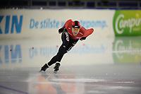 SCHAATSEN: HEERENVEEN: 29-11-2020, IJsstadion Thialf, Daikin NK Sprint, ©foto Martin de Jong