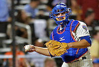 24 July 2012: New York Mets catcher Mike Nickeas in action against the Washington Nationals at Citi Field in Flushing, NY. The Nationals defeated the Mets 5-2 to take the second game of their 3-game series. Mandatory Credit: Ed Wolfstein Photo