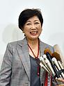 Tokyo governor Yuriko Koike visits the new Tsukiji Market