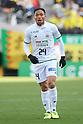 Soccer: 2018 J2 League: JEF United Chiba 2-3 FC Gifu