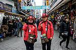 Images Seoul Tourism