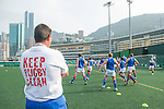 Teams warm up prior to Uruguay vs Namibia during the Day 3 of the IRB Junior World Rugby Trophy 2014 at the Hong Kong Football Club on April 15, 2014 in Hong Kong, China. Photo by Aitor Alcalde / Power Sport Images