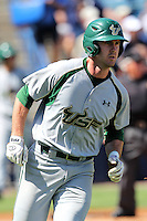 USF Bulls catcher Daniel Rockhold #18 during a scrimmage against the New York Yankees at Steinbrenner Field on March 2, 2012 in Tampa, Florida.  New York defeated South Florida 11-0.  (Mike Janes/Four Seam Images)