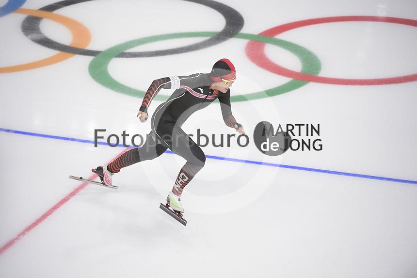 OLYMPIC GAMES: PYEONGCHANG: 18-02-2018, Gangneung Oval, Long Track, 500m Ladies, Jing Yu (CHN), ©photo Martin de Jong