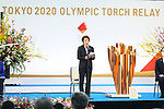 Seiko Hashimoto participates in <br /> The Grand Start Ceremony for the Tokyo 2020 Olympic Torch Relay at Fukushima National Training Center J-Village on March 25, 2021, in Fukushima Prefecture, Japan.<br /> The Torch Relay will last 121 days and visit all of Japan's 47 prefectures. (Photo by Naoki Morita/AFLO SPORT)